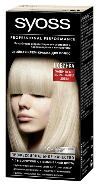 Краска для волос Syoss Color 10-1 Перламутровый блонд 115 мл