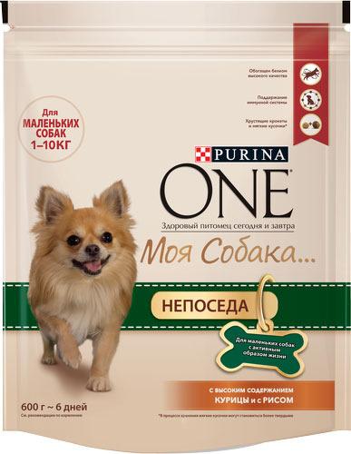 Сухой корм для собак Purina One Мини \
