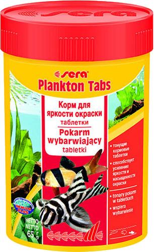 Корм для сомов и донных рыб Sera Plankton