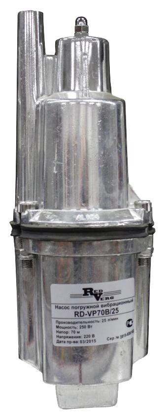 Колодезный насос RedVerg RD-VP70B/25 5025612
