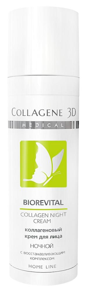 Крем для лица Medical Collagene 3D Biorevital Collagen Night Cream 30 мл