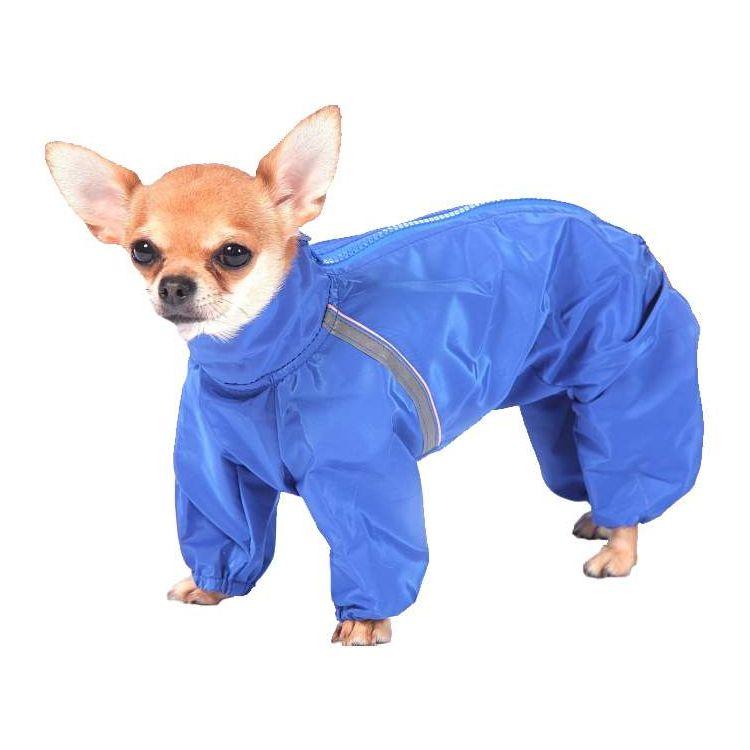 Комбинезон для собак ТУЗИК размер XL мужской, синий, длина спины 36 см