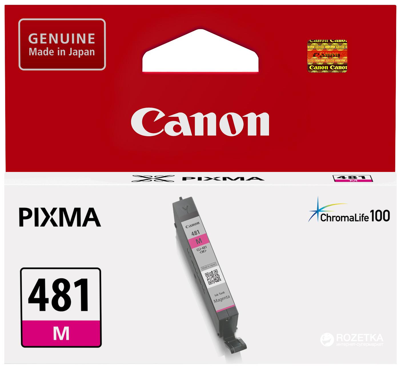 Картридж для струйного принтера Canon CLI-481 M пурпурный, оригинал фото