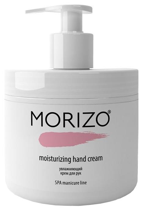 Купить Крем для рук Morizo Увлажняющий 500 мл, SPA-manicure, увлажняющий