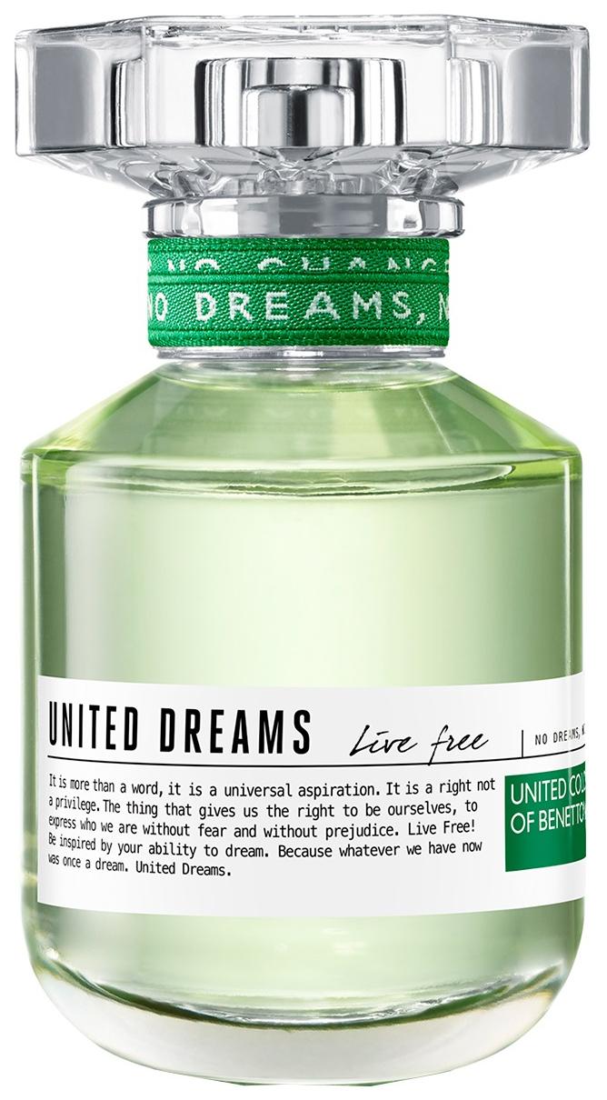 Туалетная вода Benetton United Dreams Live Free