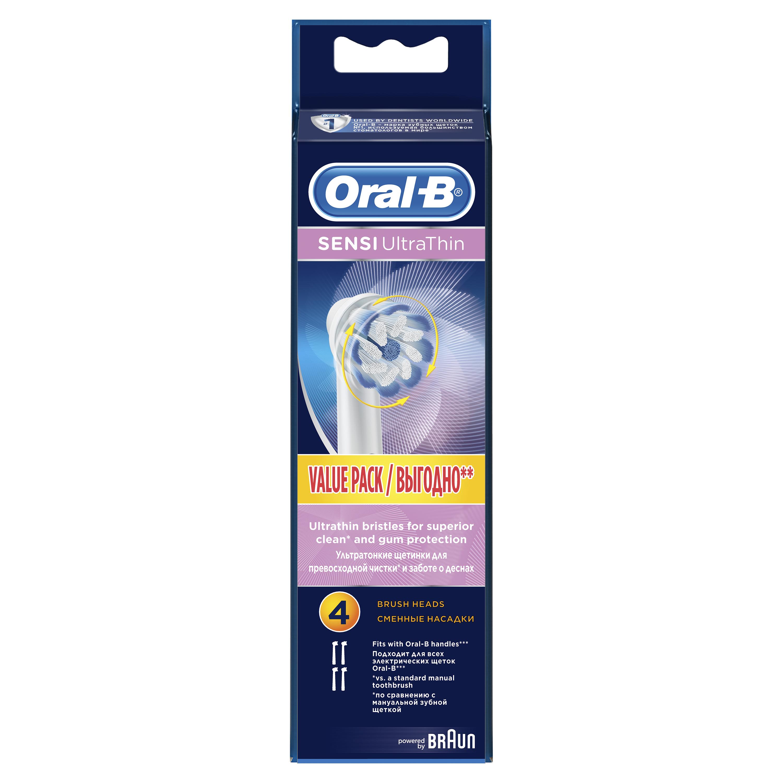 Насадка для зубной щетки Braun Oral