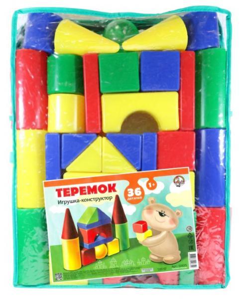 Купить Теремок 36 эл (пвх сумка), Десятое Королевство, Конструкторы пластмассовые