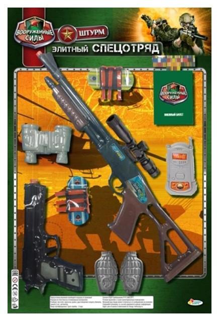 Купить Набор оружия Играем вместе Военный 1611Y175-R, Играем Вместе, Наборы игрушечного оружия