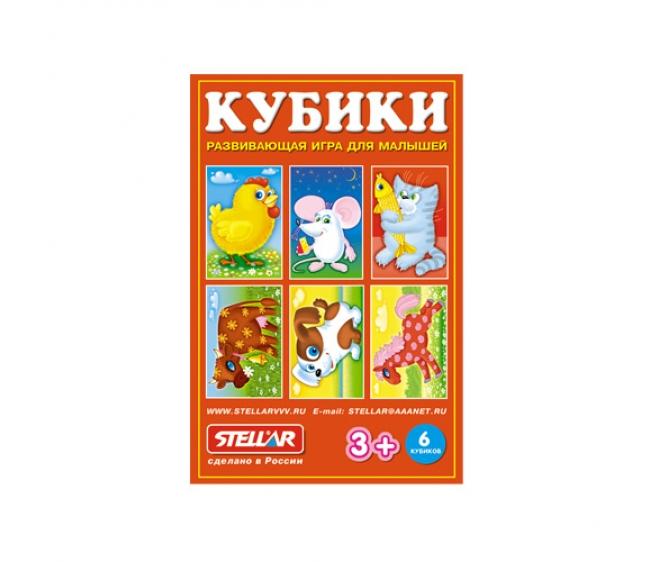 Купить Кубики в картинках 23 арт. 00823 из 6-ти штук, STELLAR, Развивающие кубики
