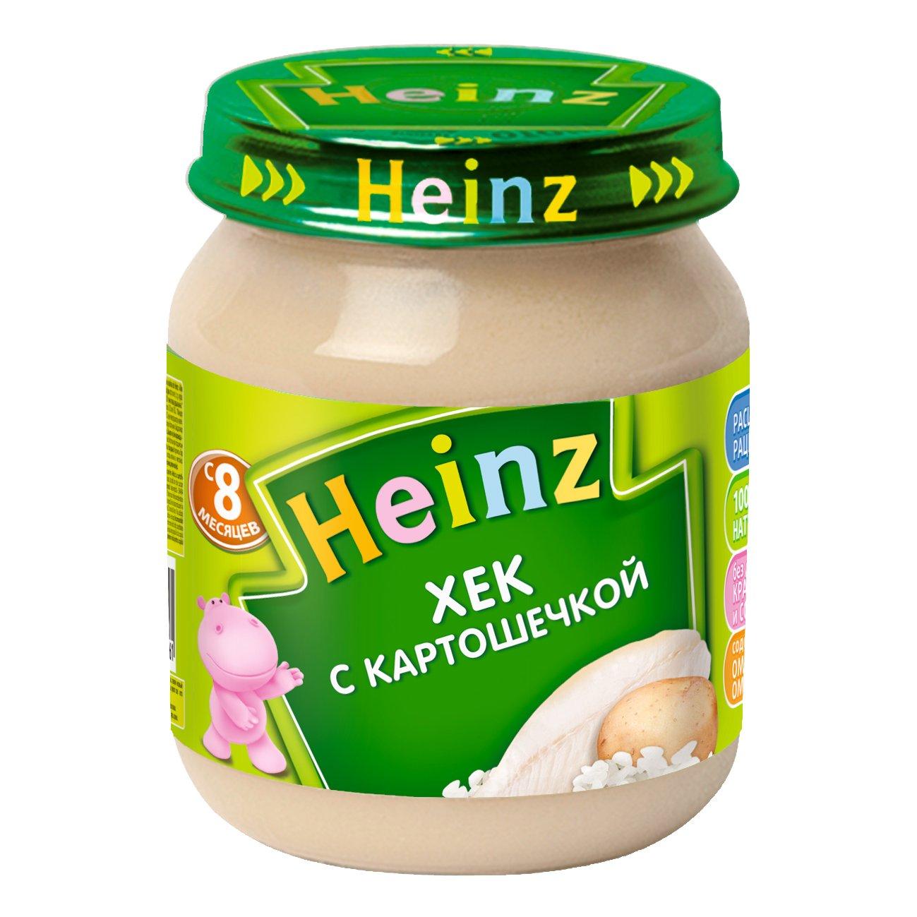 Пюре Heinz хек с картошечкой, 8 мес., 12 шт по 120 г