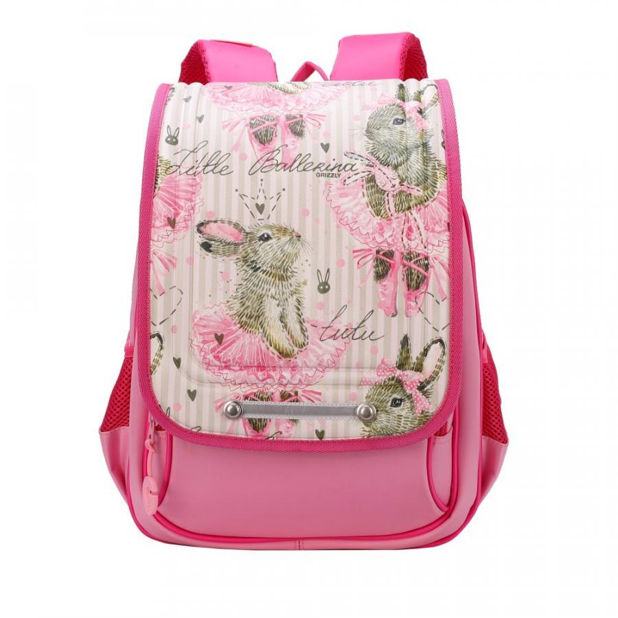 Купить Школьный рюкзак для девочки Grizzly RA-977-2 розовый, Школьные рюкзаки и ранцы