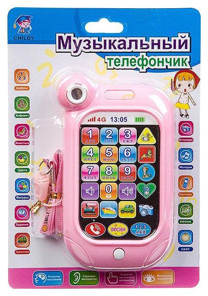 Купить Музыкальный телефончик на русском языке со шнурком Б93406-GW в ассортименте, Shenzhen Toys, Детские гаджеты