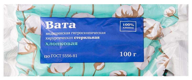 Вата PL медицинская стерильная 100 г