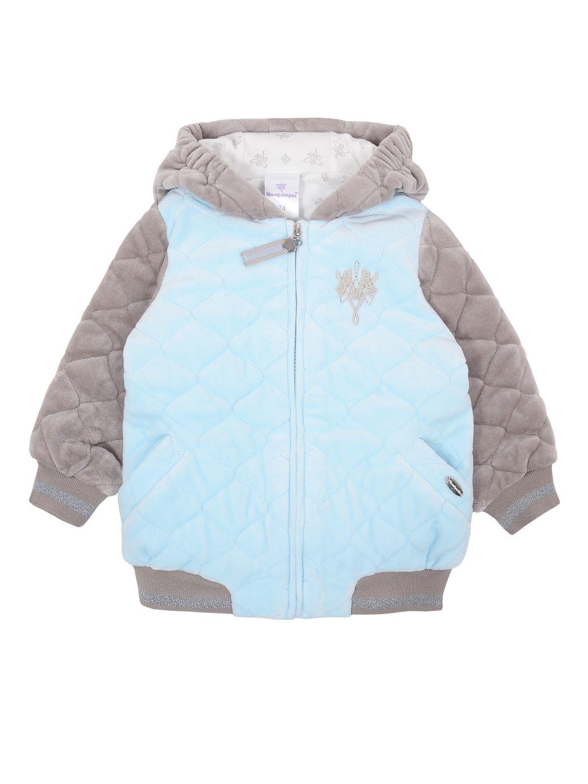 Куртка для мальчика Мамуляндия 19-507, Велюр, Голубой, серый р. 74