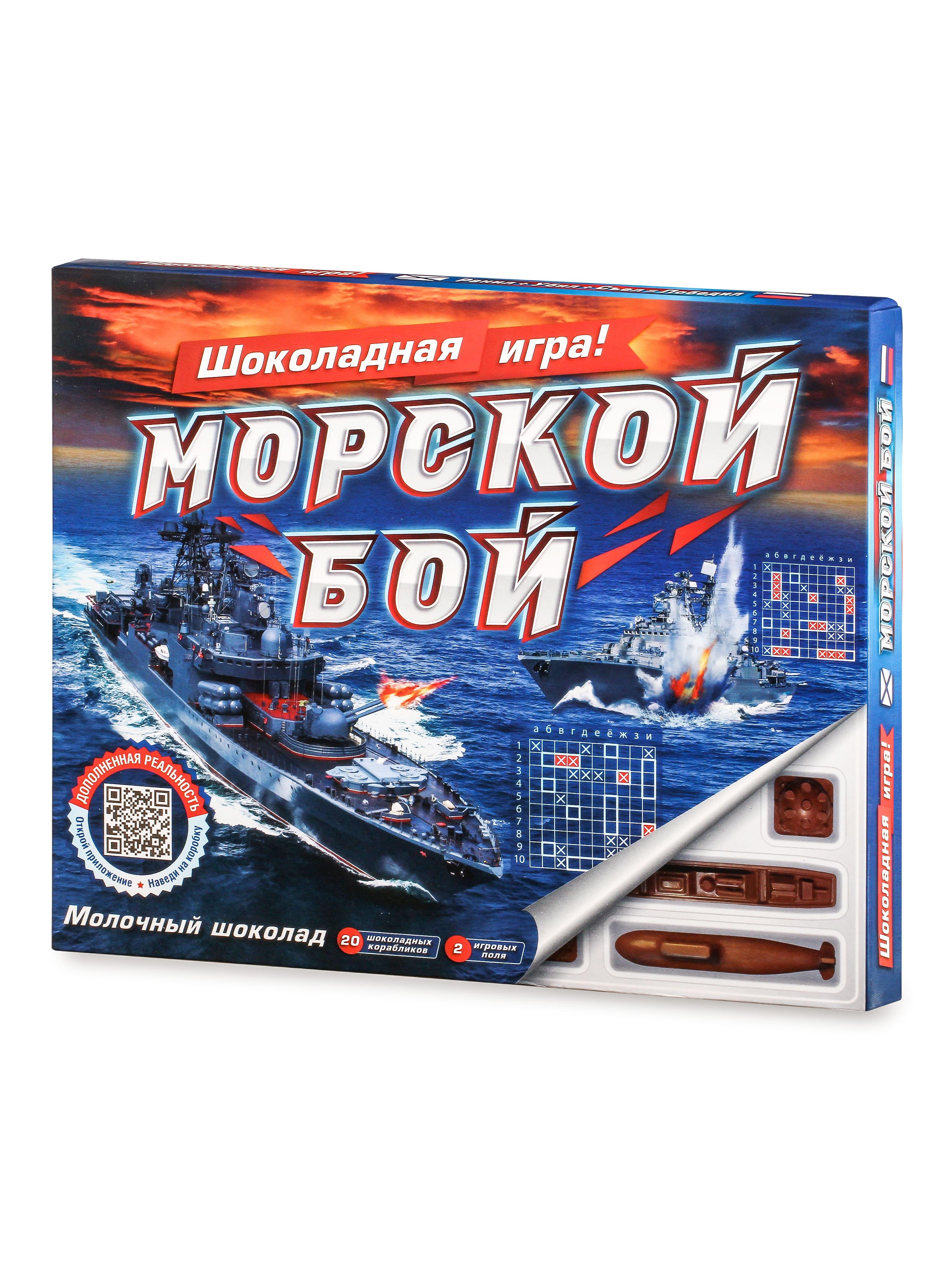 Шоколадная игра Вкусные идеи морской бой 180 г 28х22х2 Россия