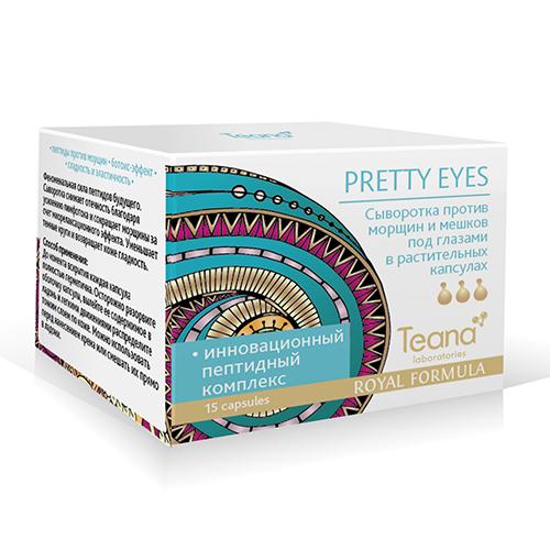 Купить Сыворотка против морщин и мешков под глазами Teana «Pretty Eyes» 46 г