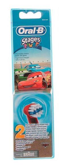 Насадка для электрической зубной щетки Oral-B EB10K Stages Kids 2 шт. Cars
