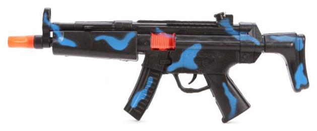 Купить Огнестрельное игрушечное оружие Shantou Gepai 628-18,