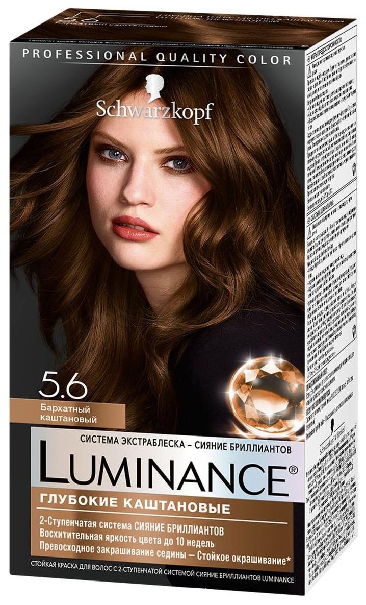 Краска для волос Schwarzkopf Luminance Color тон 5.6 Бархатный каштановый 165 мл