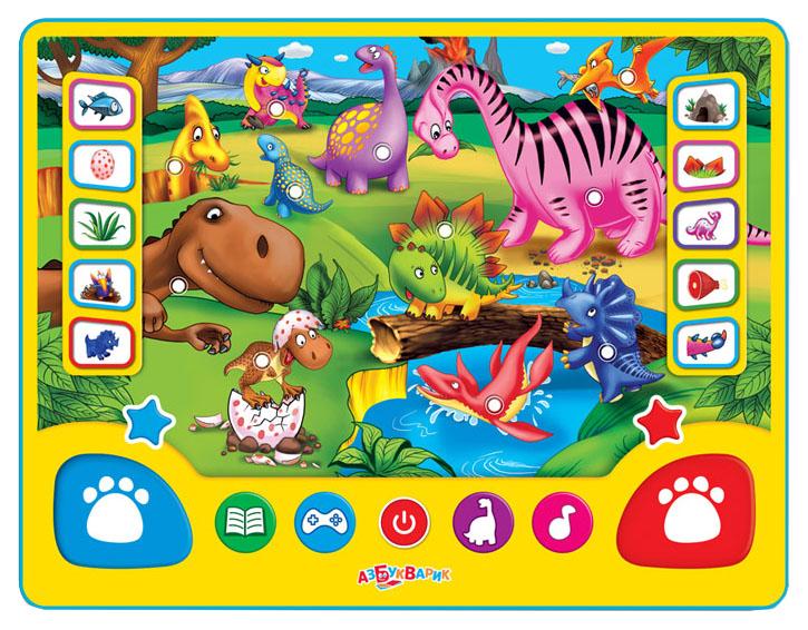 Интерактивная игрушка Азбукварик Планшет Планета динозавров 28110-0