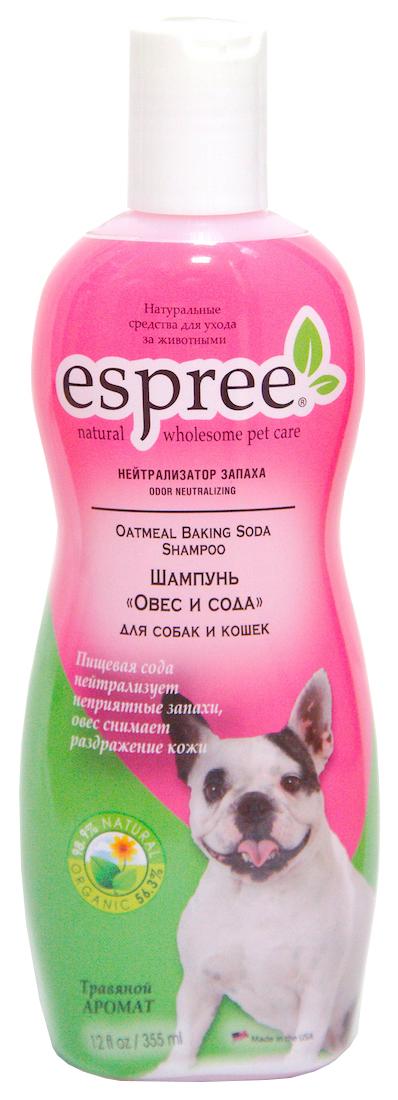 Шампунь для кошек и собак Espree Odor Neutralizing Oatmeal Baking Soda овес и сода 355мл.