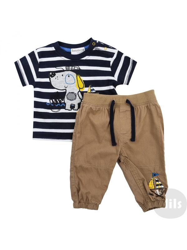 Комплект одежды детский BABALUNO темно-синий р.62
