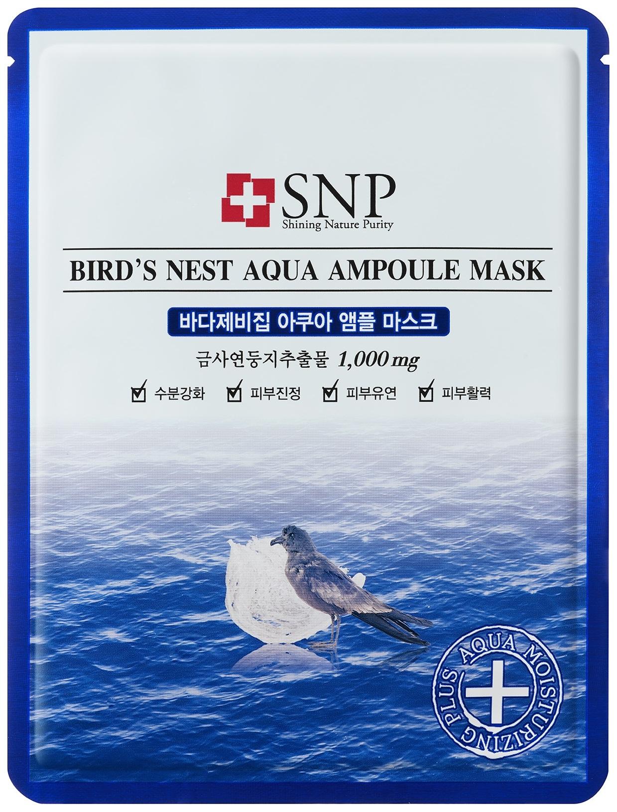 Купить Маска для лица SNP Bird's Nest Aqua Ampoule Mask 25 мл