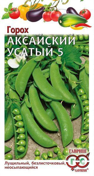 Семена Горох Аксайский усатый, 10 г, Гавриш