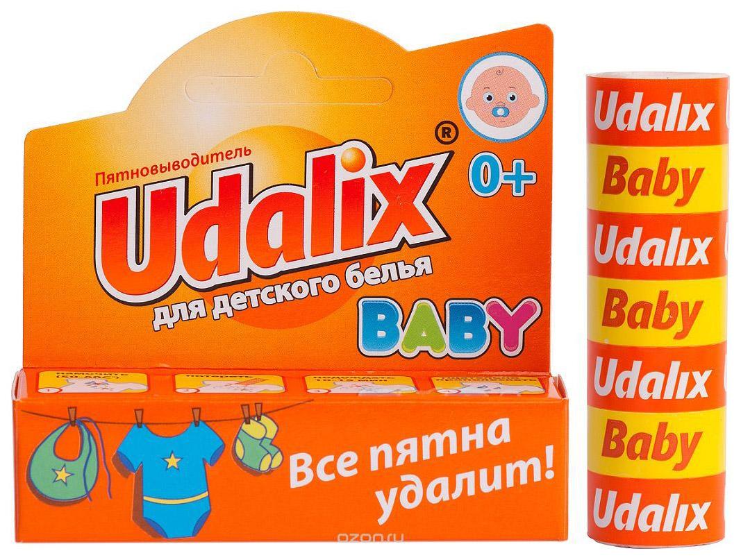 Пятновыводитель карандаш для детского белья Udalix Baby,