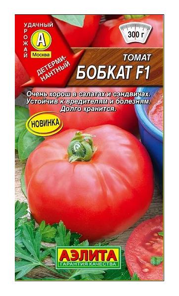 Семена Томат Бобкат F1,15 шт, АЭЛИТА