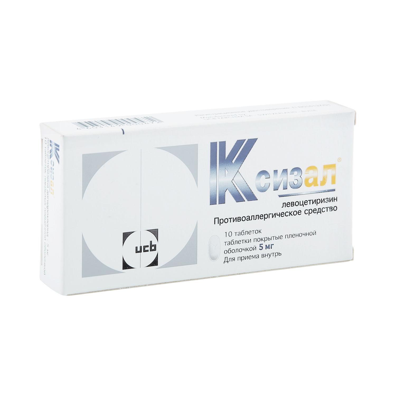 Купить Ксизал таблетки 5 мг 10 шт., UCB Farchim