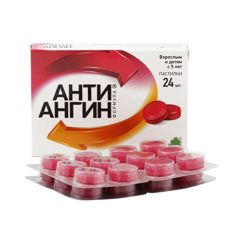 Анти-Ангин Формула пастилки 24 шт.