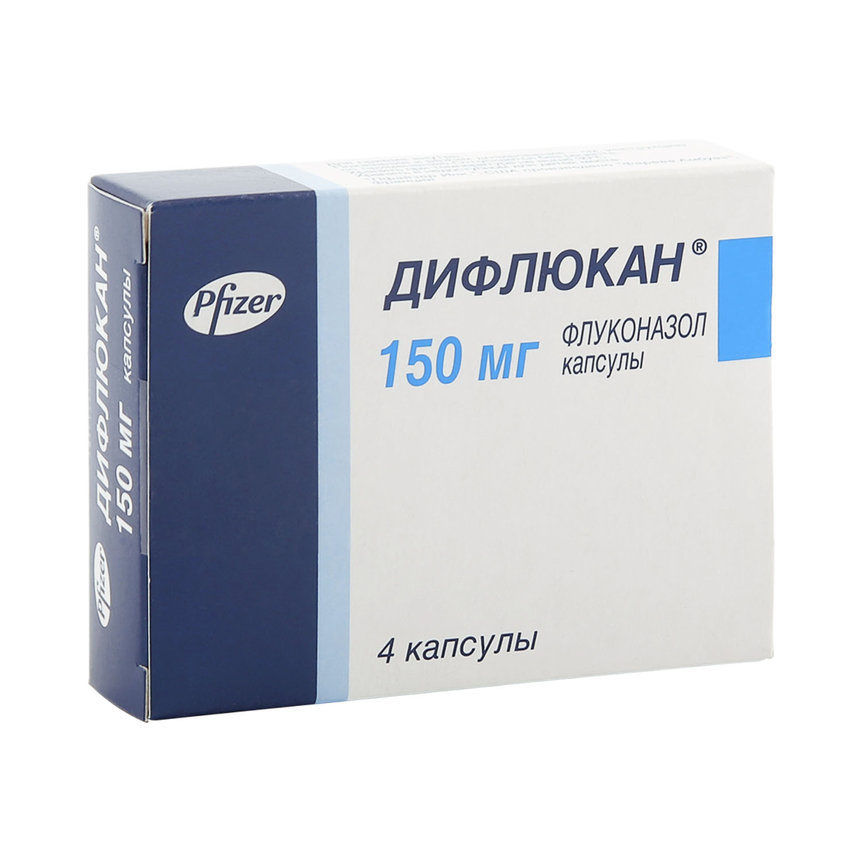 Дифлюкан капсулы 150 мг 4 шт.