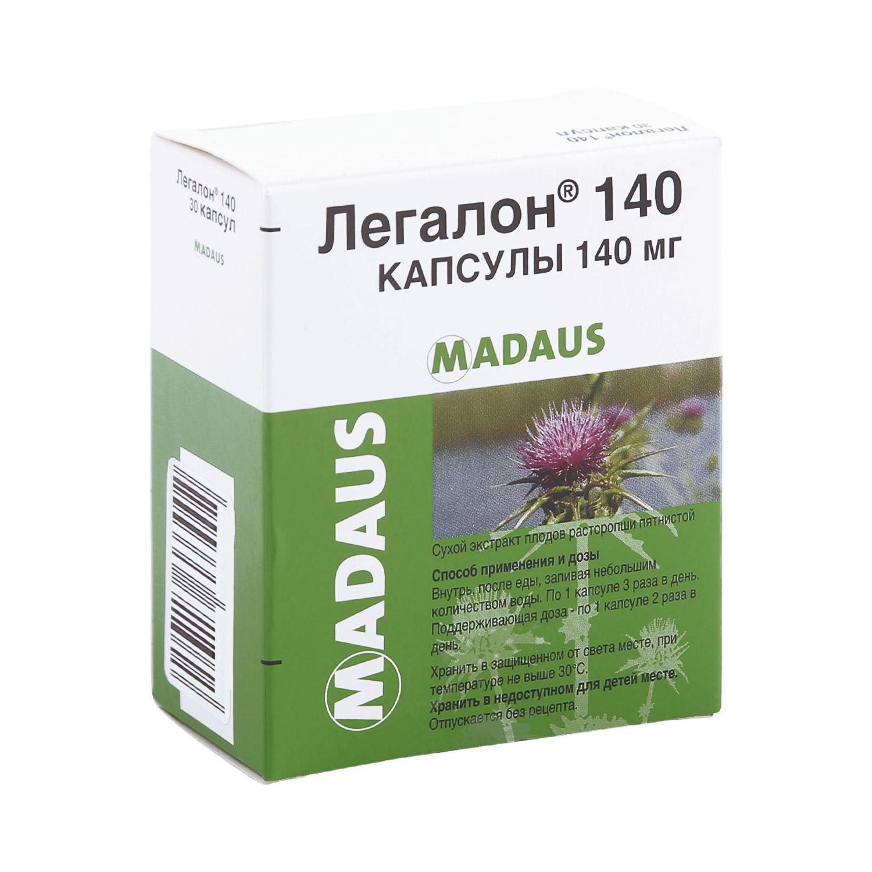 Купить Легалон 140 капсулы 140 мг 30 шт., Madaus