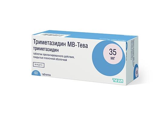 Триметазидин МВ-Тева таблетки пролонг 35 мг 60 шт.