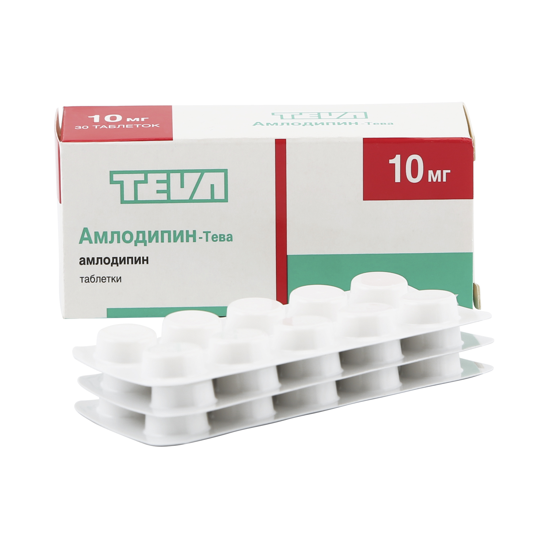 Амлодипин-Тева таблетки 10 мг 30 шт.