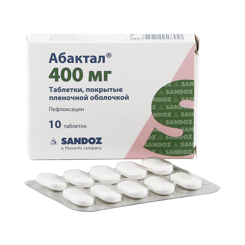 Абактал таблетки 400 мг 10 шт.