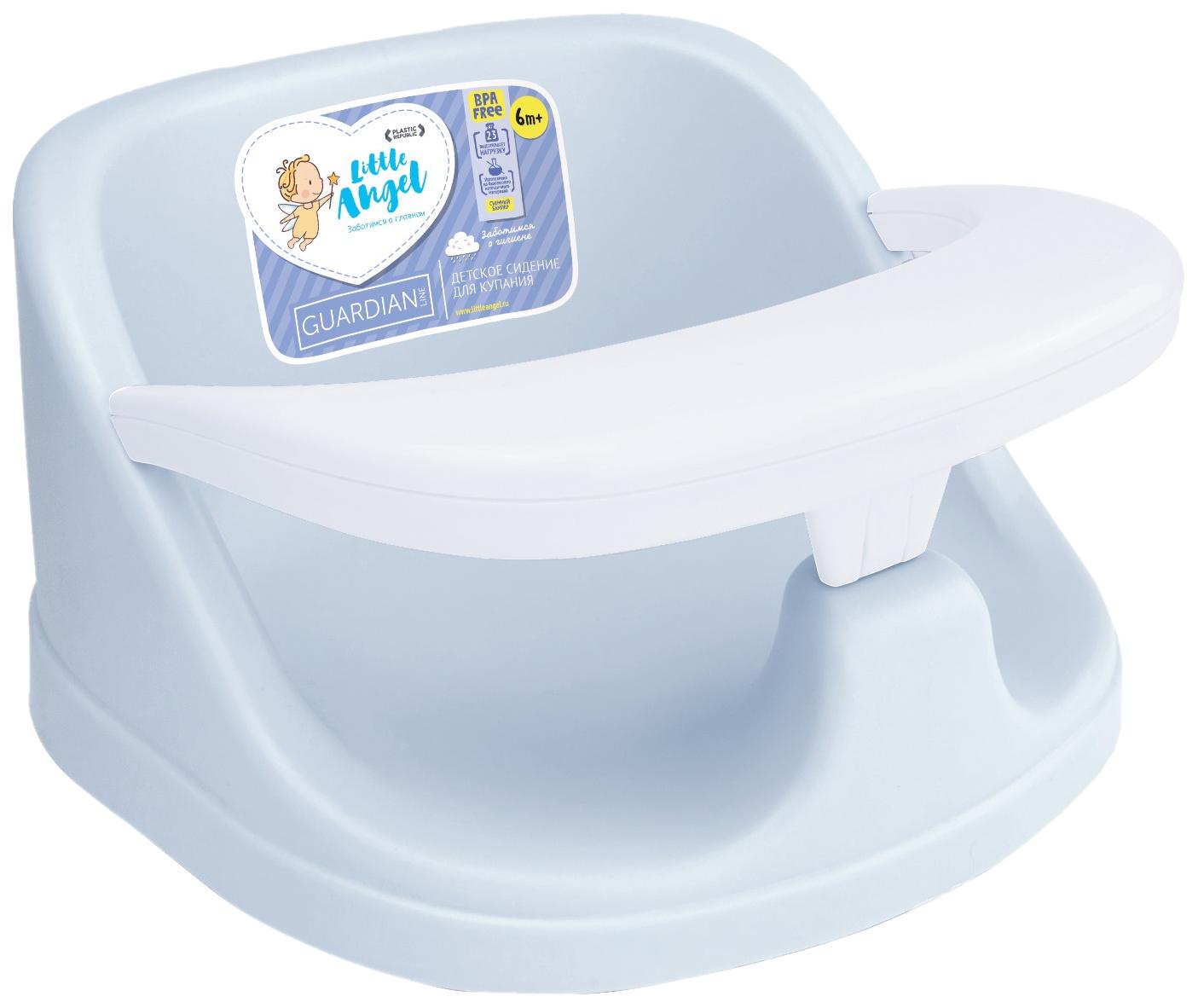 Купить Сиденье для купания малыша Little Angel Guardian LA1790, Стульчики для купания малыша
