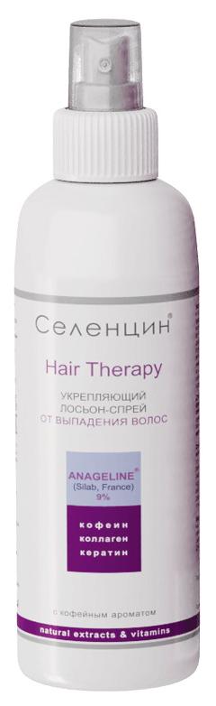 Лосьон для волос Селенцин Укрепляющий от выпадения волос 150 мл