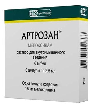 Артрозан раствор 6 мг/мл 2.5 мл 3 шт.