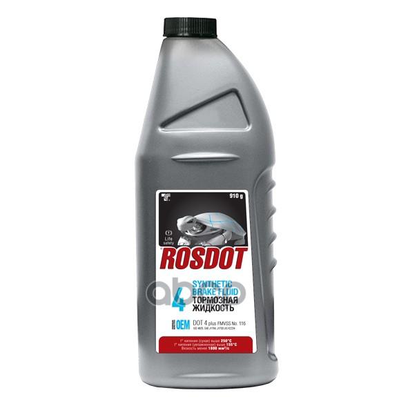Тормозная жидкость ROSDOT 4, 910 мл
