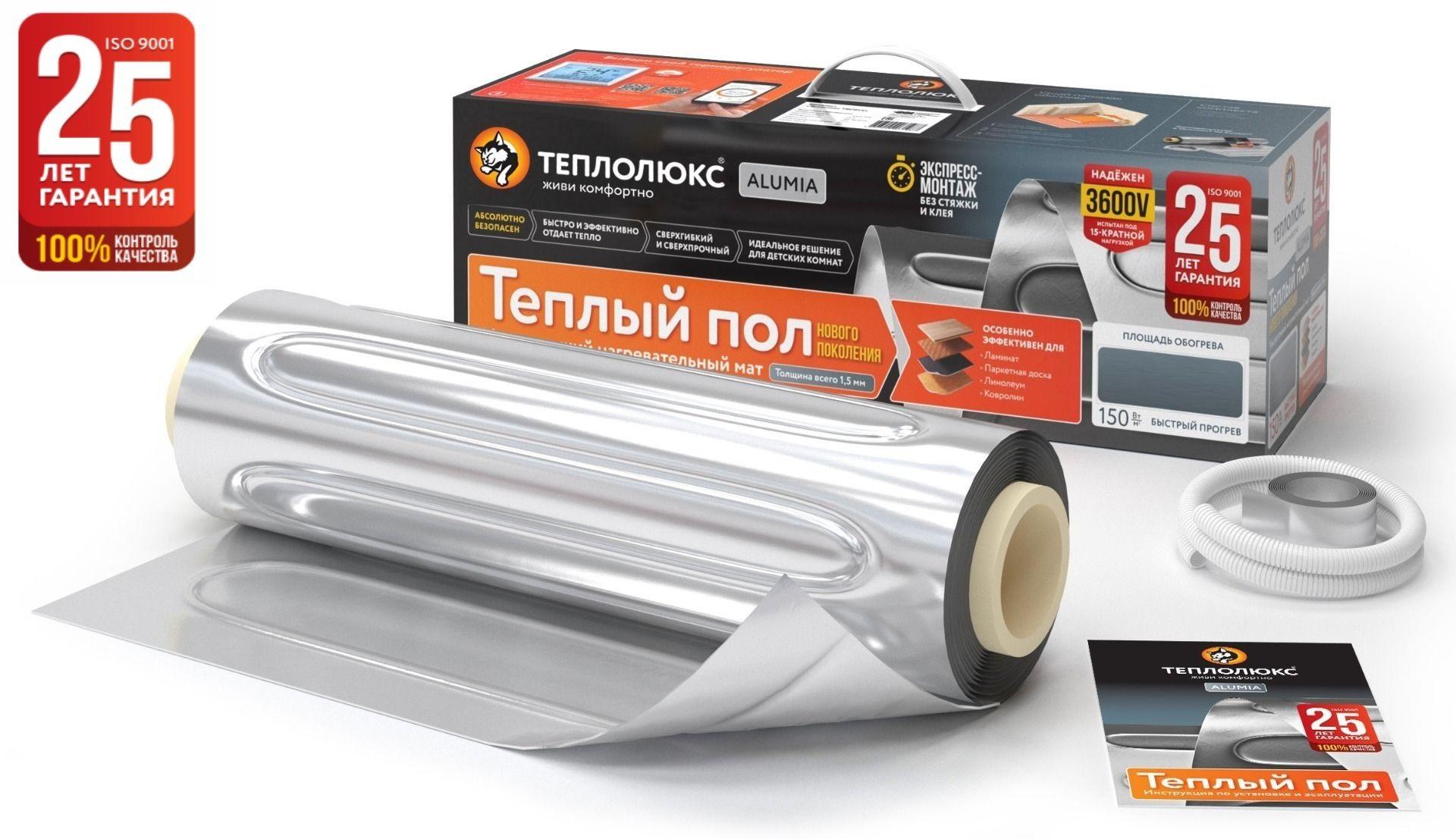 Нагревательный мат Теплолюкс Alumia 600 Вт/4,0 кв.м 2206810