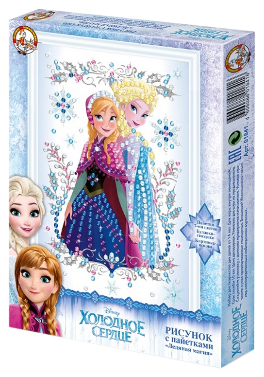 Мозаика Десятое королевство Ледяная магия 01841