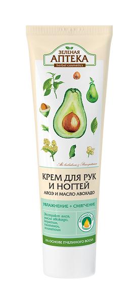 Купить Крем для рук Зеленая аптека Алоэ и масло авокадо 100 мл