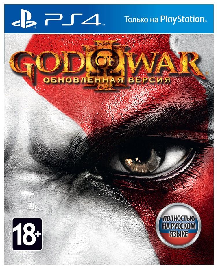 Игра God Of War 3 обновленная версия для PlayStation 4 фото
