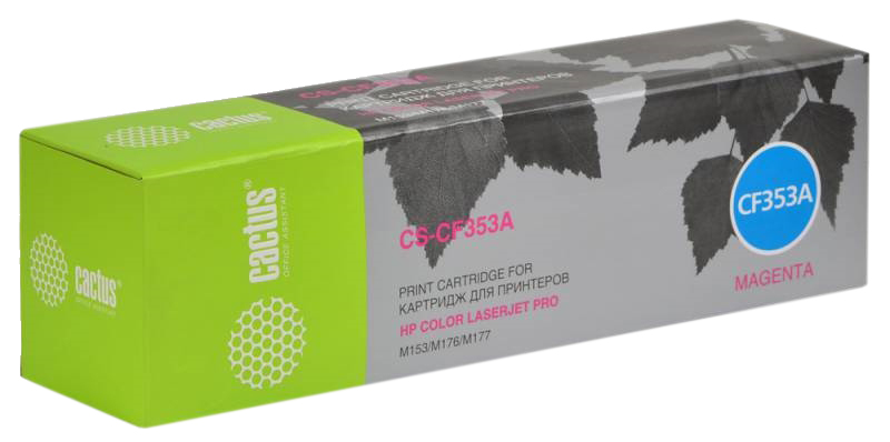 Картридж для лазерного принтера Cactus CS-CF353A пурпурный