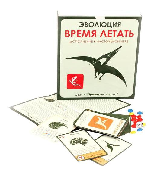 Дополнение к настольной игре Эволюция Время летать () фото