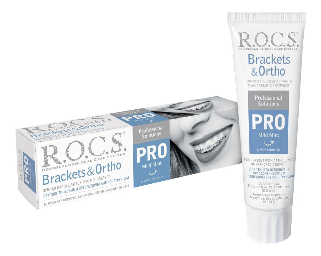 Зубная паста R.O.C.S. Brackets #and# Ortho 135гр