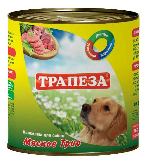 Консервы для собак Трапеза, мясное трио, 750г