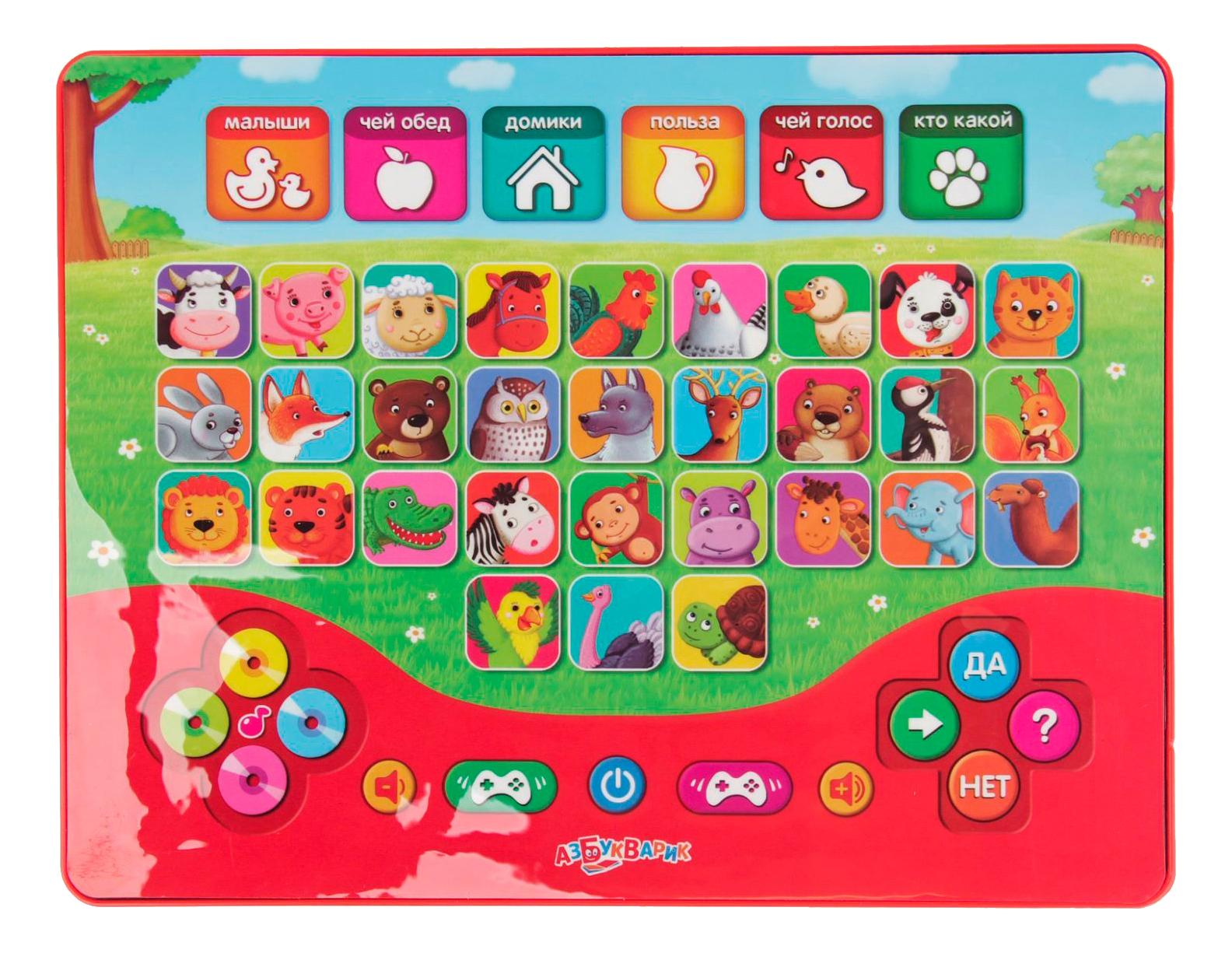 Интерактивная развивающая игрушка Азбукварик Зоовикторина